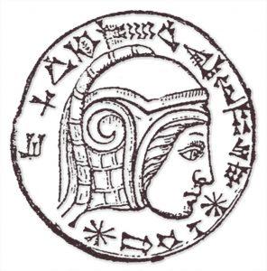 Nebukadnessar-II-coin